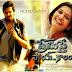 Premisthe Poyekaalam (2014) Telugu Mp3 Songs Download