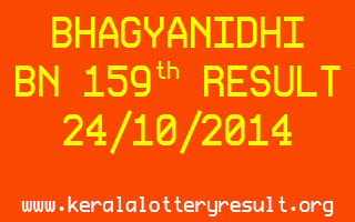 BHAGYANIDHI Lottery BN 159 Lottery Result 24-10-2014