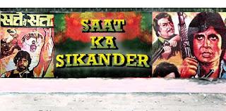 ... dos Filmes Indianos