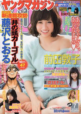 Young Magazine 2012 No.07 Atsuko Maeda