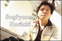 Sugiyama Noriaki Blog