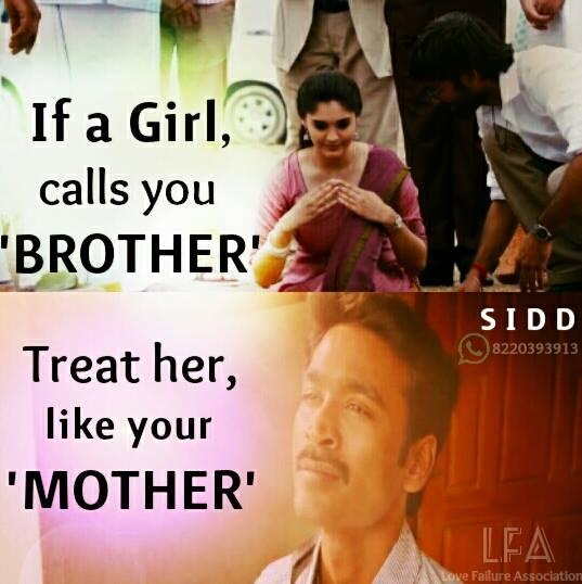 tamil cinema meme part 1 gethu cinema
