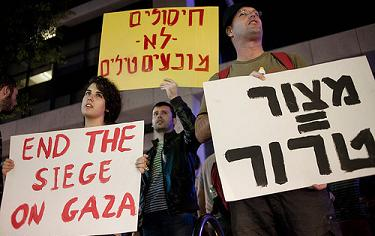 "Must to See: ""Israelis Protested"":"