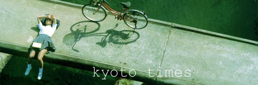 kyoto times