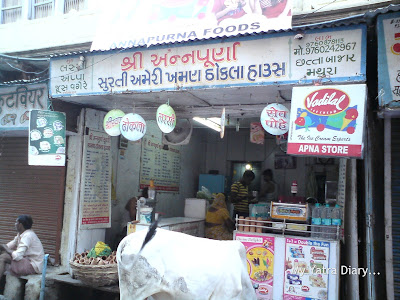 A Juice and Khaman shop in Mathura