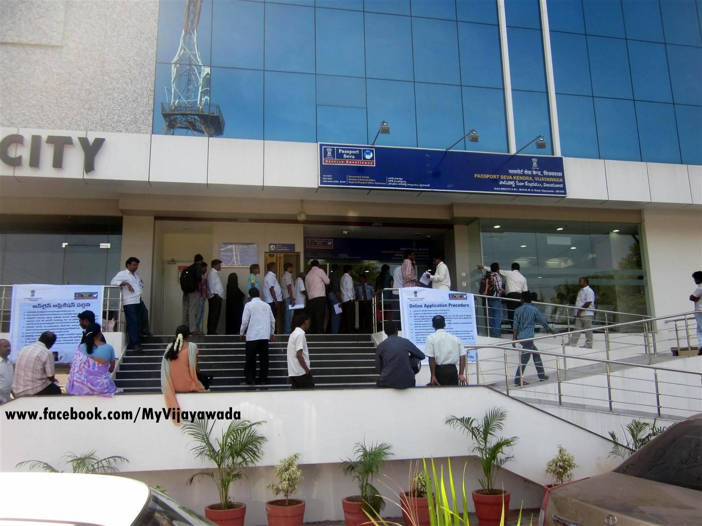 Please Find The Detailed Steps To Apply For A Passport In Vijayawada In The  Following Images