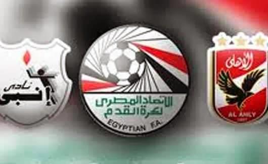 موعد مباراة الاهلى وانبى اليوم الخميس 9 يناير 2014