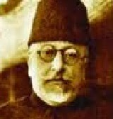 Essay on maulana abul kalam azad in hindi