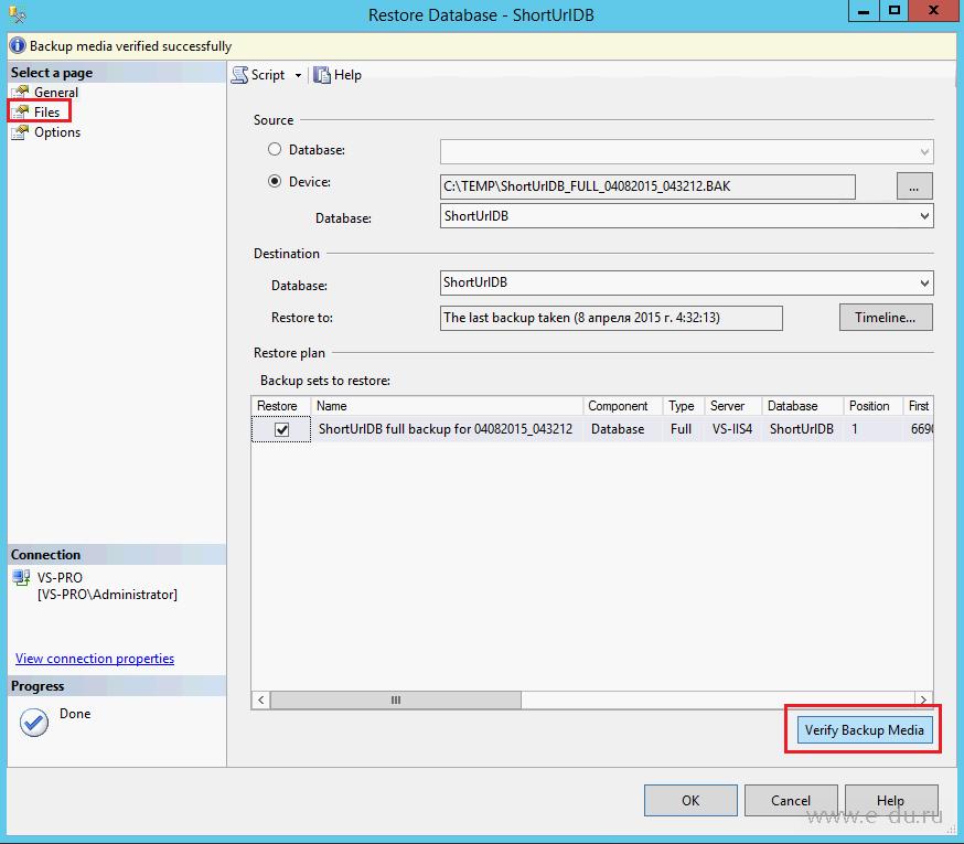 Инструкция форматирования жесткого диска