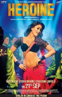 Download Heroine hindi Movie For free