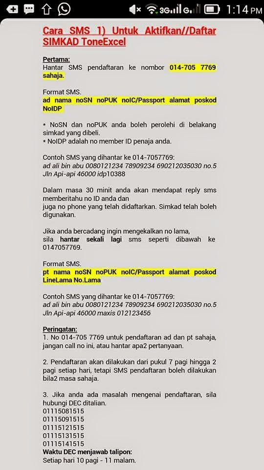 Cara SMS Untuk Aktifkan / Daftar SIMKAD