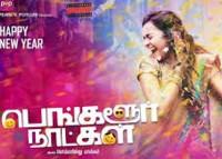 MP3 – Bangalore Naatkal 2016 Tamil Movie