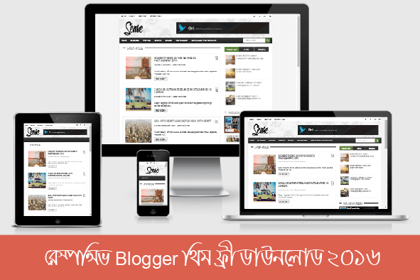 blogger-free-template-2016