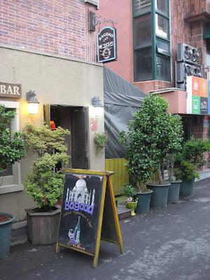 Baghdad Cafe Jeju, Indian Food