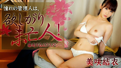 Explosion of The Sexual Desire - HEYZO-0585