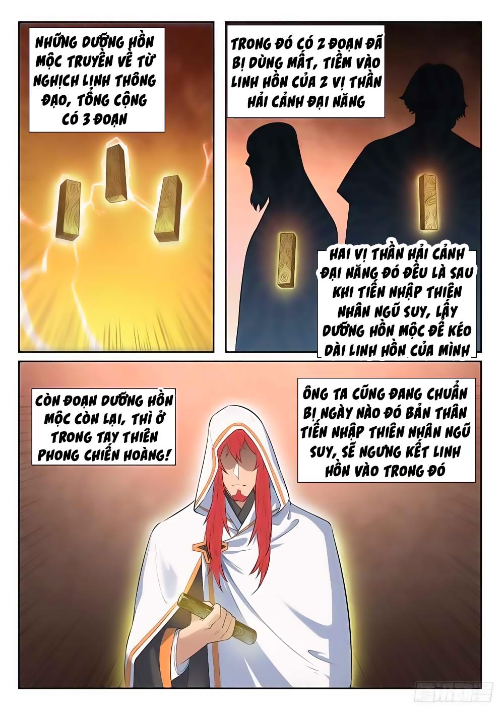 Bách Luyện Thành Thần chap 395 - Trang 13