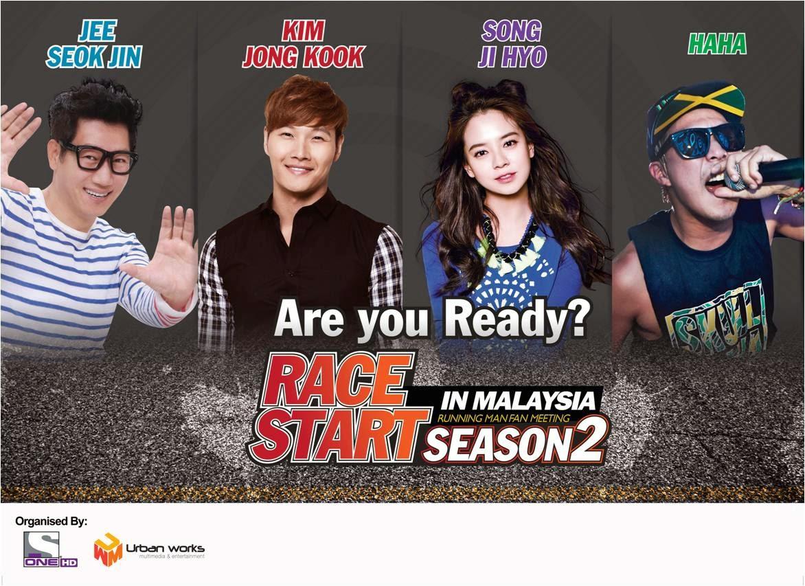 Tiket Running Man 'Race Start Season 2 di Malaysia'