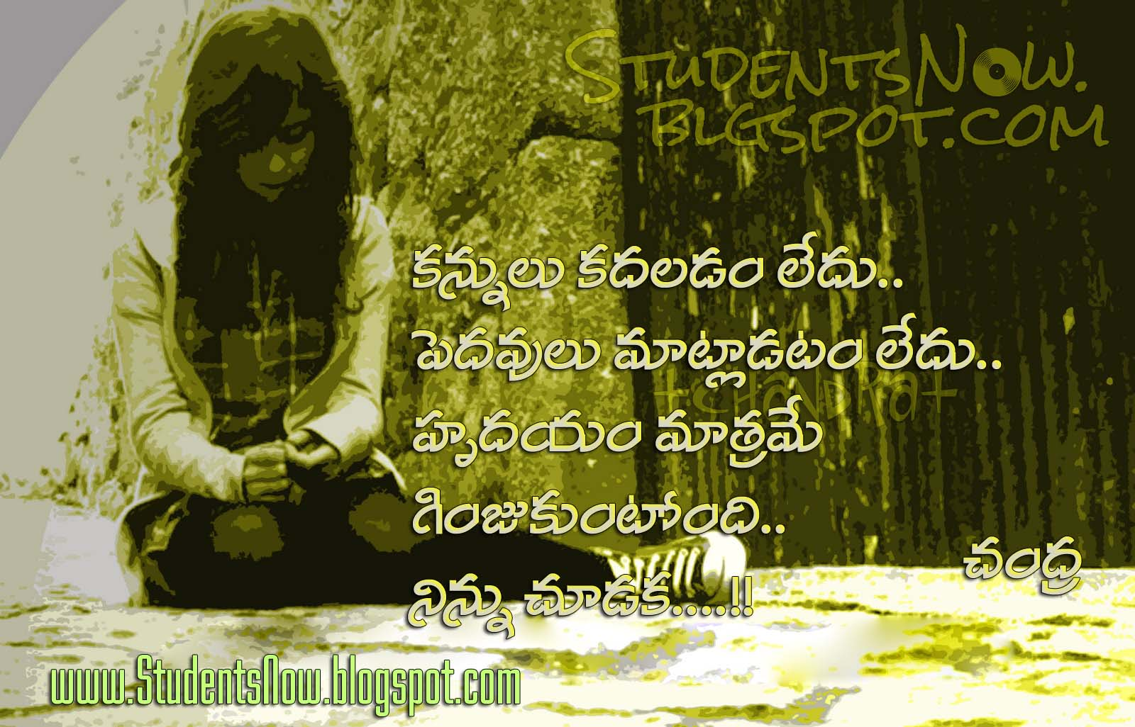 Love Quotes Telugu Pics Wallpapers