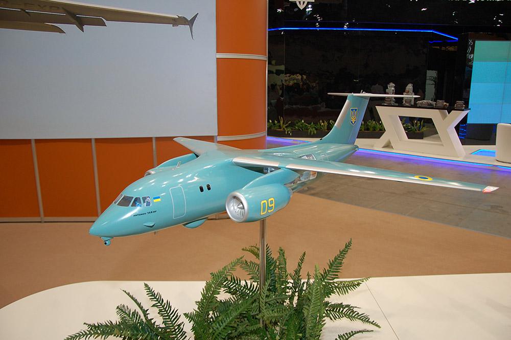 Ан-148-100ЕМ