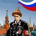 Дайте Путину царя!