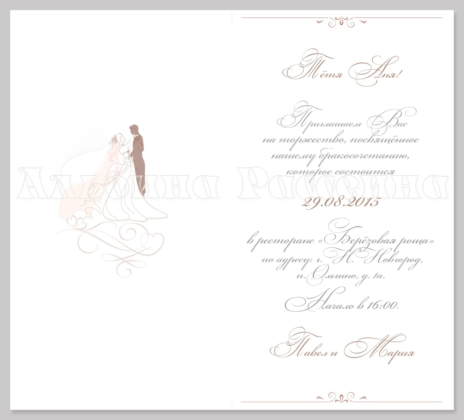 Значки для свидетелей на свадьбу шаблон для печати