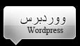 http://www.againfo.com/search/label/Wordpress