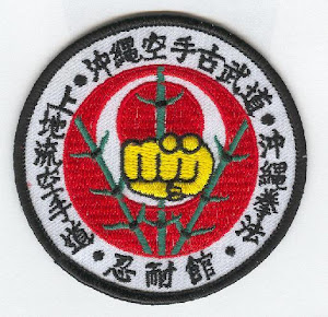 The Nintaikan Patch