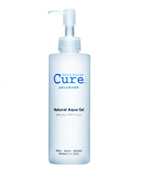 Just Natural Skin Care Acne Products