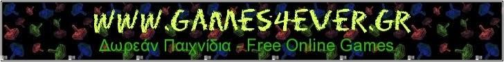 Δωρεάν Παιχνίδια - Free Online Games