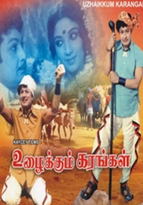 Uzhaikkum Karangal 1976 Tamil Movie Watch Online