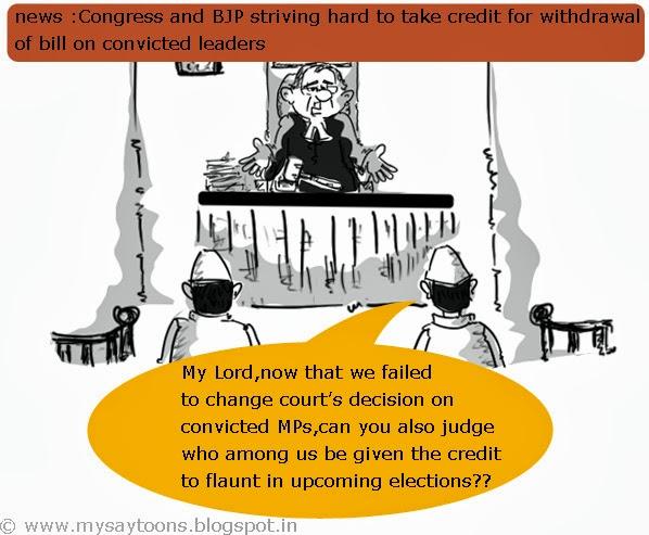 ordinance is nonsense cartoon image,indian political cartoon image,mysay.in,