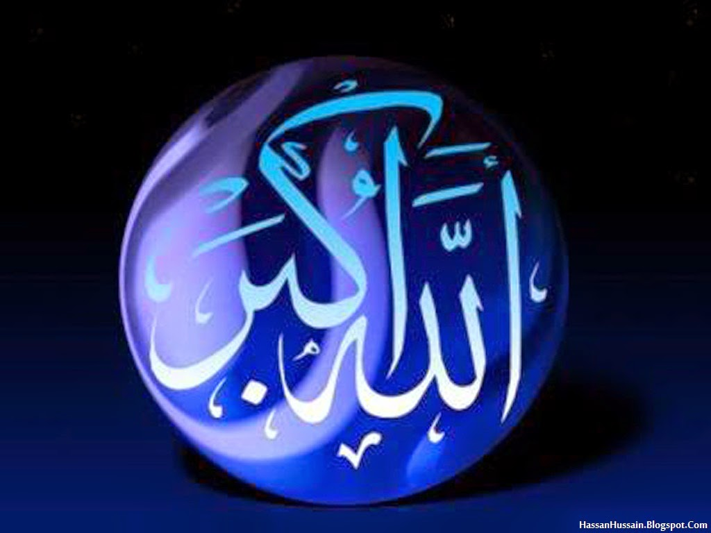 Allah Muhammad SAW Names Wallpapers HD Hassan Hussain Ali
