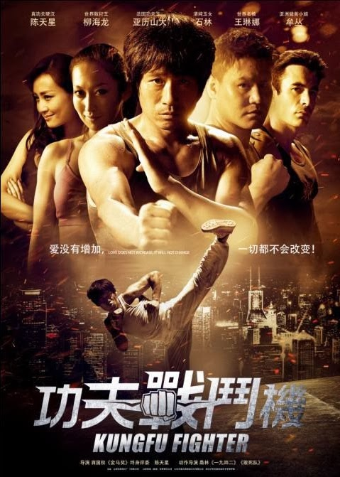 Download Film Kungfu Fighter (2013) 720p