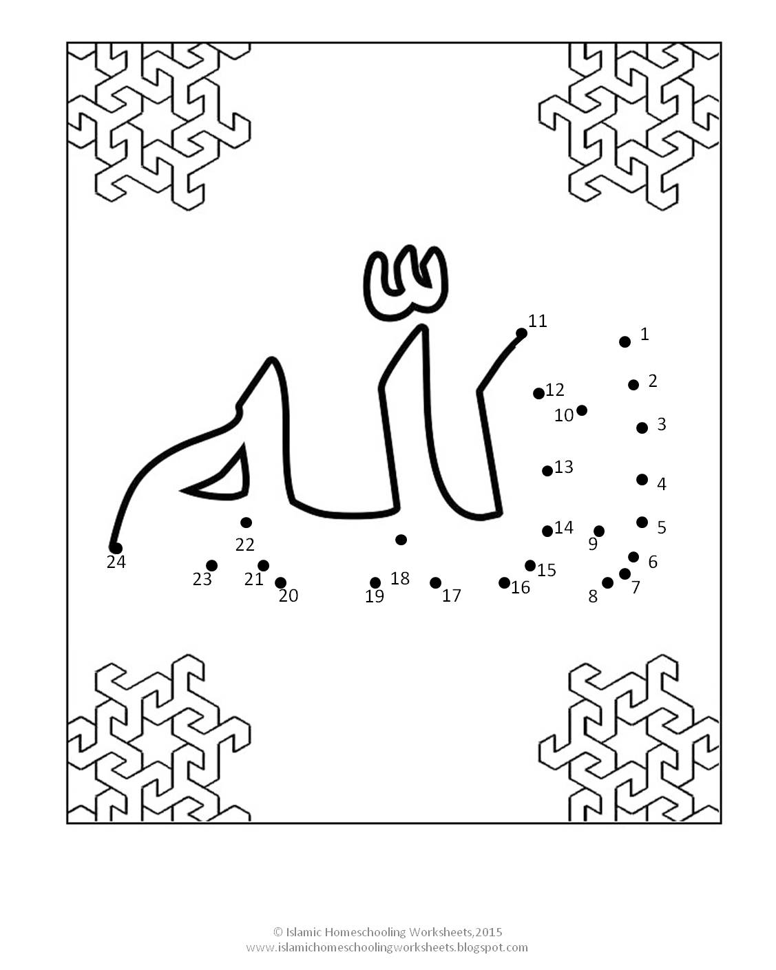 FREE Islamic Joining the Dots / Connect the Dots / Dot-to Dot ...