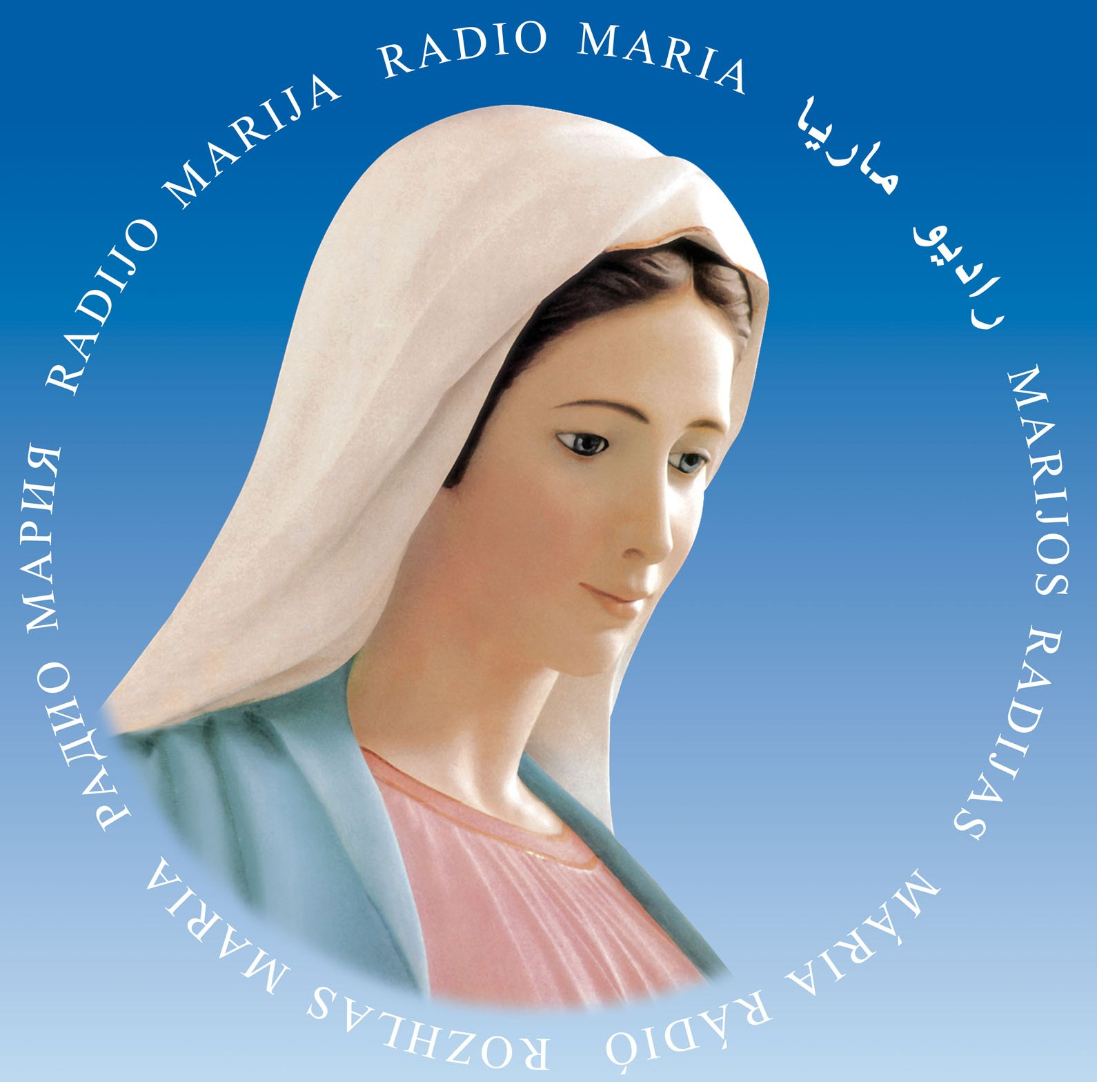 RADIO MARIA INTERVIEW