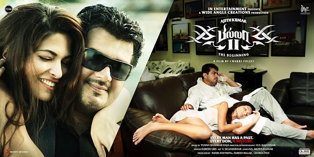 Billa 2 Hot Still