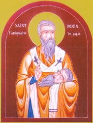saint Denis de Paris
