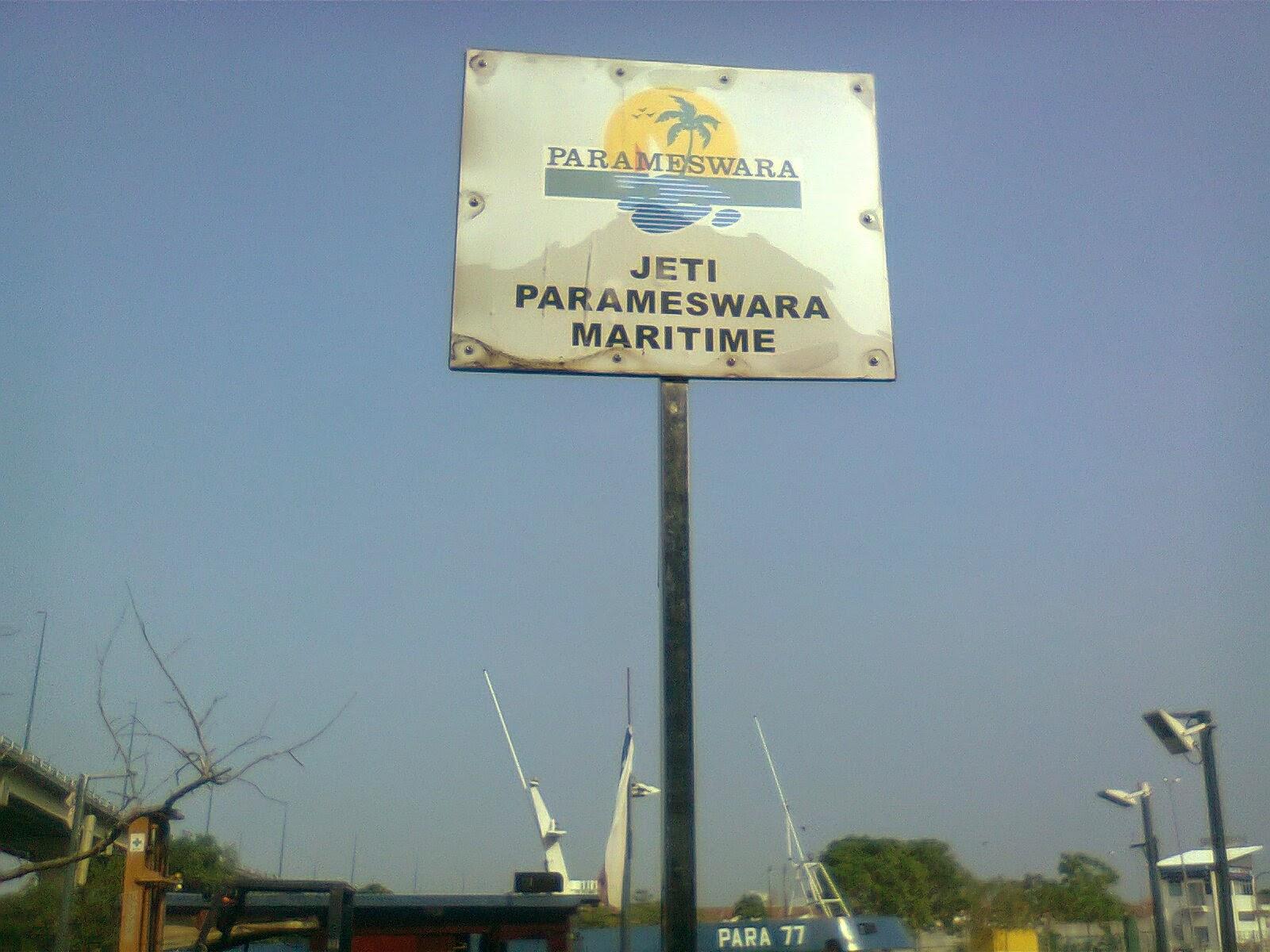 jeti parameswara