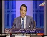 برنامج صح النوم -- مع محمد الغيطى -- حلقة يوم الجمعه 19-9-2014