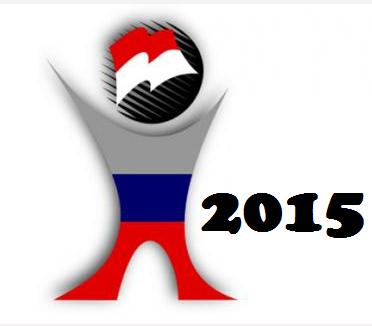 DAFTAR PESERTA  OLIMPIADE SAINS NASIONAL TAHUN 2015
