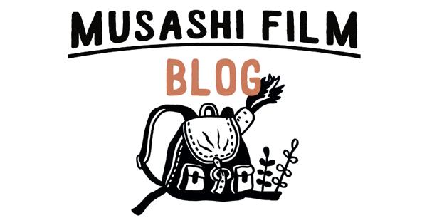 musashifilm blog