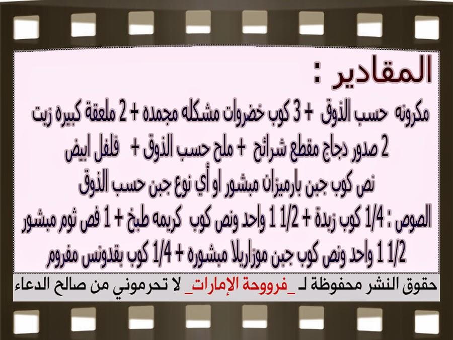 http://1.bp.blogspot.com/-KQE5hUIm0ek/VOScw7vQmaI/AAAAAAAAIAg/IFEpJwWOWTI/s1600/3.jpg
