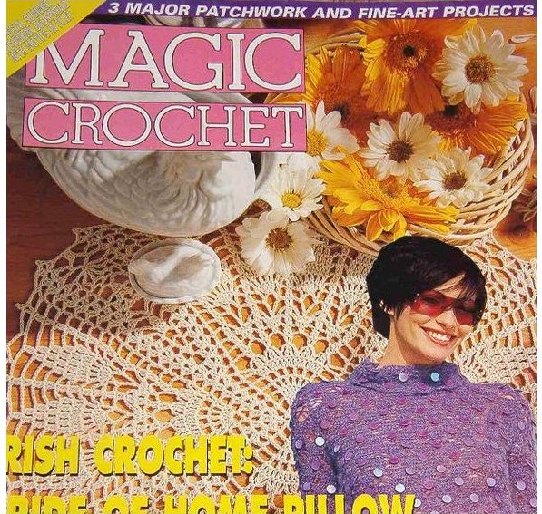 Magic Crochet : Magic Crochet No. 138