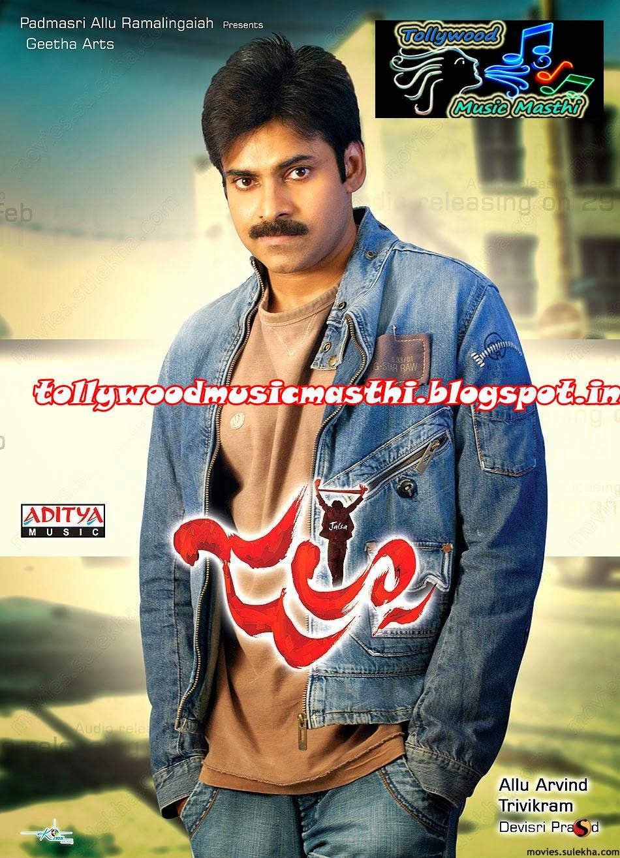 jalsa 2008 telugu movie mp3 songs free download | pawan kalyan jalsa