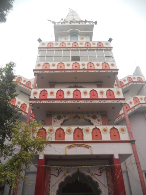 Historical Temple of Lord Shiva