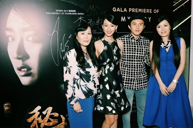 Julie Tan 陳欣淇 ,  Shane Pow 包勋评 , Anna Lim 林安娜 ; MYSTERY 秘術 秘术 中国电影 at Filmgarde Cineplex Bugis+, Singapore