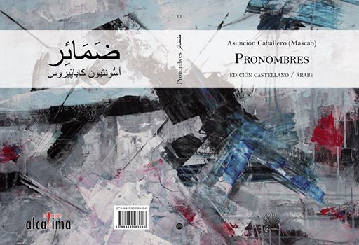 Pronombres / ضَمَائِر
