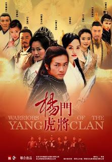 Dương Môn Hổ Tướng - The Yang Tiger Brothers
