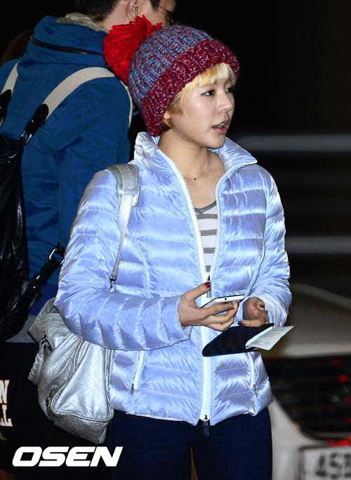 SNSD Airport Fashion - Sunny