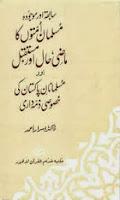 http://books.google.com.pk/books?id=hfiuAQAAQBAJ&lpg=PP1&pg=PP1#v=onepage&q&f=false